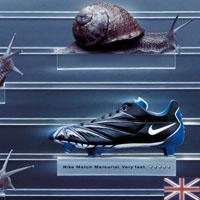 Nike Print